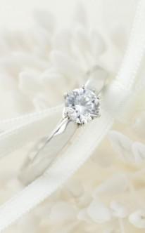 Verlobungsring kleiner Stein