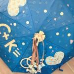 Ein schützender Regenschirm für das Eheleben