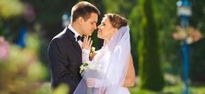 Gelöbnis Hochzeit